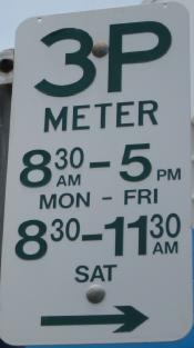 有料駐車場の標識