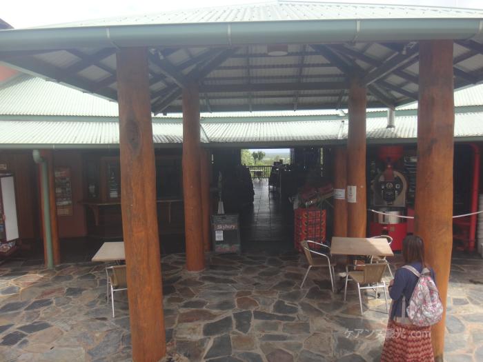 スカイバレーのカフェ