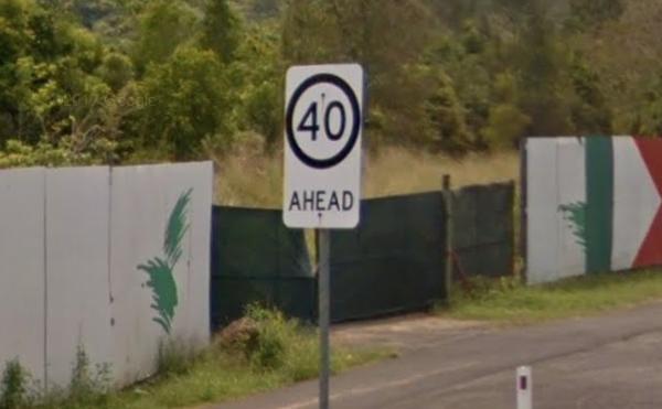 スピード制限