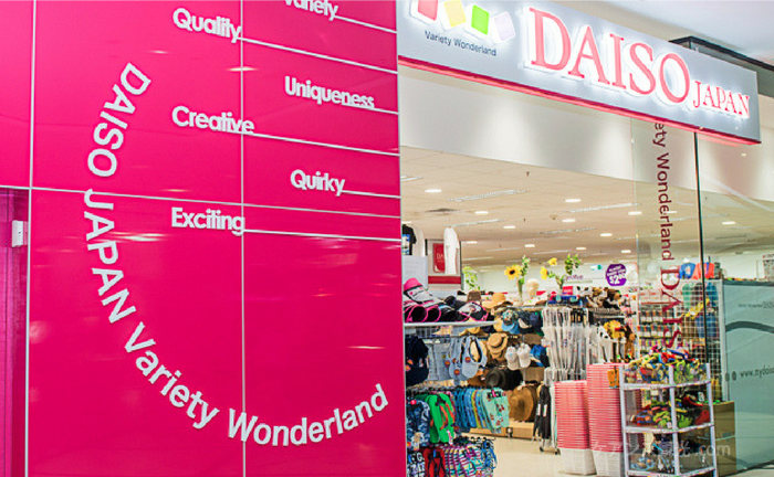 CAIRNS CENTRAL DAISO