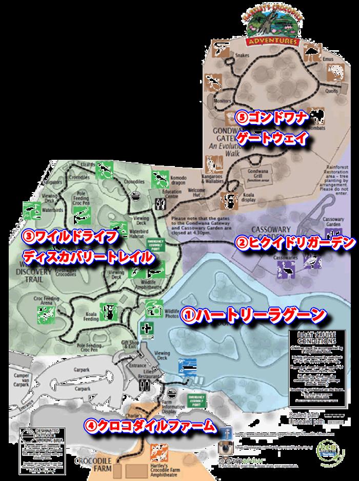 クロコダイルアドベンチャーの園内マップ