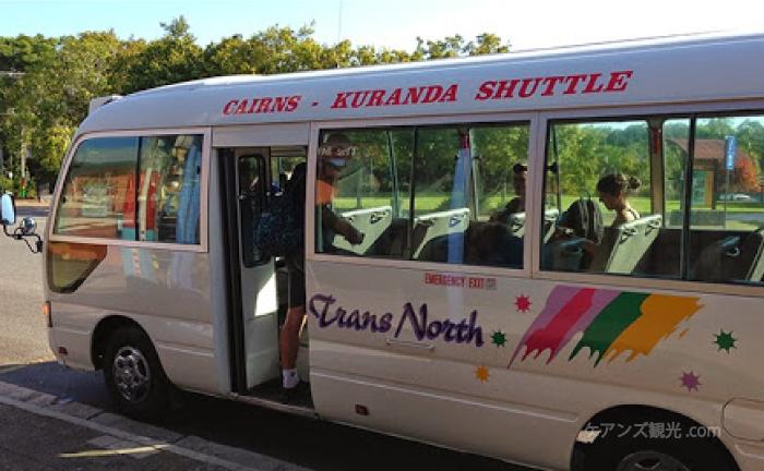 トランスノースバス