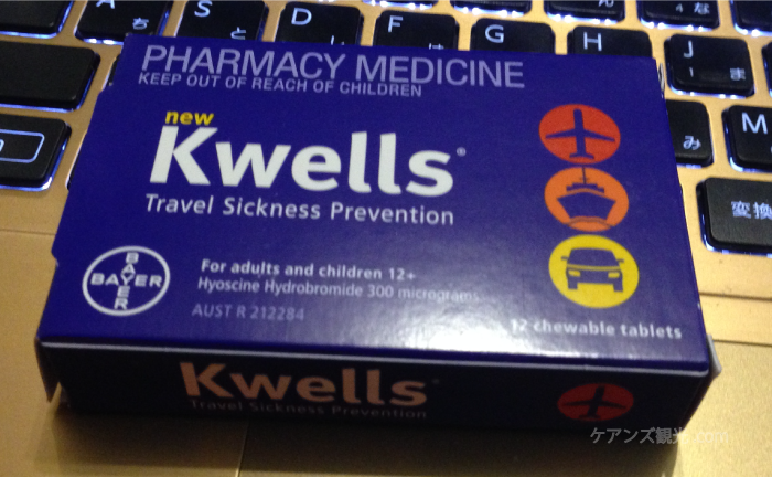 travel sickness prevention(kwells)